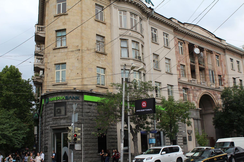 как правильно выбрать недвижимость в Армении рост цен на квартиры